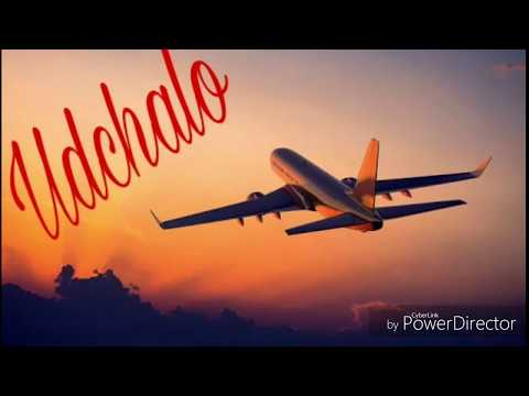 Defence Personal must watch before flight booking