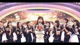 NMB48 山本彩一位 AKB紅白選抜 順位結果11名山本彩一位おめでとう動画
