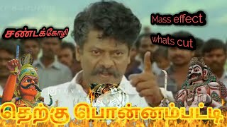 Tamil whatsapp status video | Mass Status | Mass Theme | #sandakozhi |Cut songs |Gethu