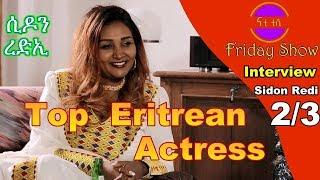 New Eritrean interview with Artist kalab Teweldemedhin Videos & Books