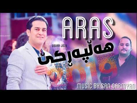 Xxx Mp4 Aras Mohamad 2019 Sitak Music San Garmyan Halparke 3gp Sex