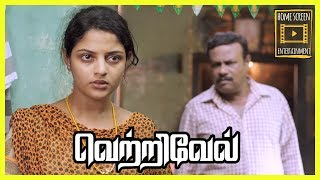 Vetrivel Tamil Movie | scenes 09