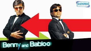 Benny & Babloo (2010) - Superhit Comedy Movie - Rajpal Yadav - Shweta Tiwari - Kay Kay Menon