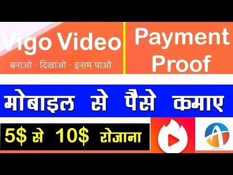 How To Earn Money From Vigo Video - Formerly Hypstar - Apps