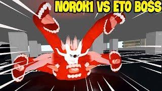 roghoul norok1 vs eto boss Videos - votube net