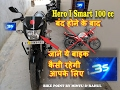 Hero Passion Pro I3s 100cc Without Aho System Amp Bs Iv Price Amp Mileage Features 2017 Tech Specification U