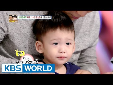 The wife works for 12 hours in her pregnancy! [Hello Counselor / 2017.09.11]