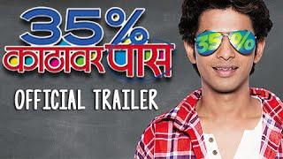 35% Katthavar Pass | Official Trailer | Prathamesh Parab | Marathi Movie 2016