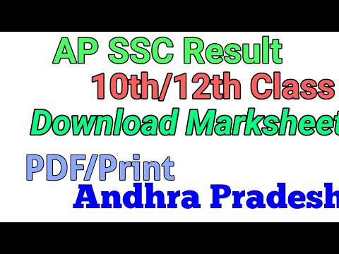 SSC Result 2018 || ssc result ap marksheet download keise kore by mobile in Hindi by mytech center