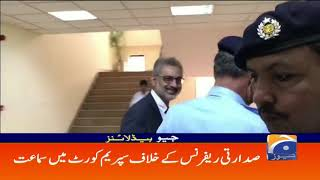 Geo Headlines 12 PM | 14th October 2019