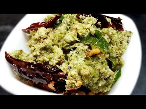How to Make Coriander Coconut Chutney for Rice