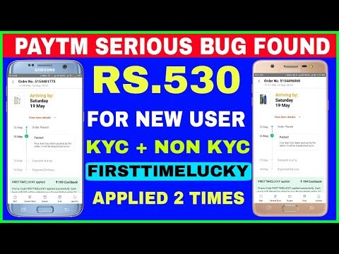 Paytm Serious Bug Found | Rs.530 Paytm Free For New User | Paytm Kyc & Non-Kyc User Also