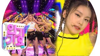 Download ITZY(있지) - ICY @인기가요 Inkigayo 20190818 Video