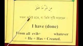 FM Method on Islamic TV Episode 05_02