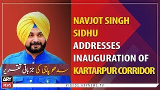 Navjot Singh Sidhu addresses inauguration of Kartarpur corridor