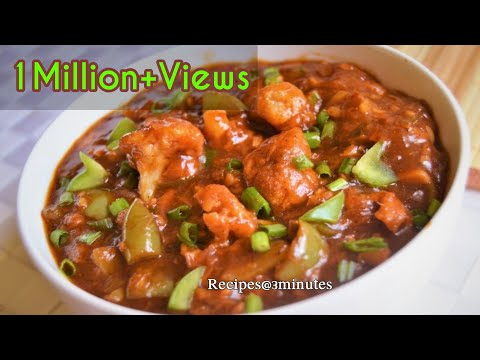 Gobi Manchurian Gravy||Cauliflower Manchurian Gravy Recipe||Recipes@3minutes