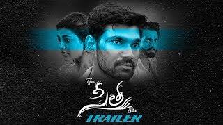 Sita Trailer | Teja | Sai Sreenivas Bellamkonda, Kajal Aggarwal | Anup Rubens