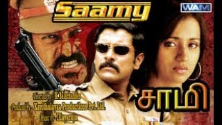 فيلم الأكشن و الدراما الهندي التاميلي مترجم بجودة HD 720p للنجم فيكرام و الجميلة تريشا كريشنان