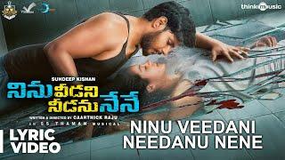 Ninu Veedani Needanu Nene | Ninu Veedani Needanu Nene Lyric | Sundeep Kishan, Anya Singh | SS Thaman