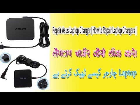 Repair Asus Laptop Charger   How to Repair Laptop Chargers   Laptop Charger Repair in Urdu/Hindi  