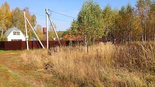 Продаётся земельный участок 12 соток в снт Чеховское Чеховского района МО за 650 тысяч рублей