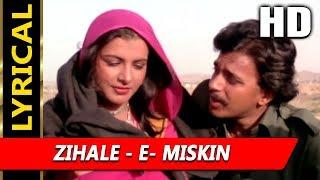 Zihale - E- Miskin With Lyrics | Lata Mangeshkar, Shabbir Kumar | Ghulami 1985 Songs | Mithun