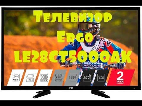 Телевизор Ergo LE28CT5000AK