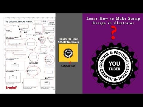 How to make  Stamp design  in illustrator | Mock up | Stamp Design in illustrator