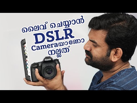 DSLR camera is best for live streaming ?☹️ Malayalam Tech