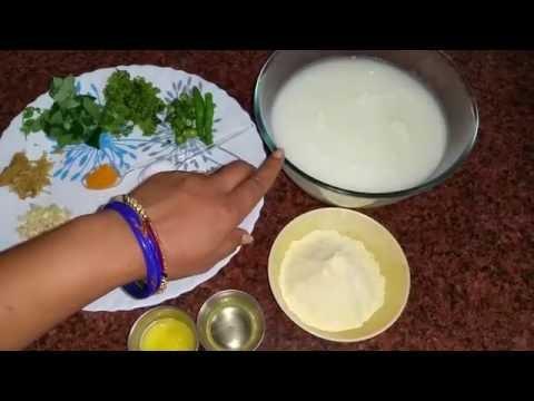 Learn how to make Besan Kadhi  | बेसन कढ़ी बनाने की विधि  | punjabi kadhi recipe