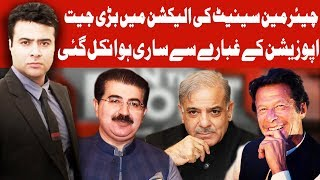 On The Front with Kamran Shahid   1 August 2019   Dunya News