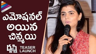 Singer Chinmayi Emotional Speech | Drushti Movie Teaser Launch | Rahul Ravindran | Vennela Kishore
