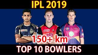 IPL 2019   10 bowlers who can clock speeds over 150 kmph