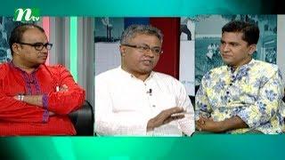 Ei Somoy   Episode 2315   Talk Show   News & Current Affairs
