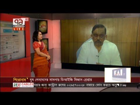 Top 10 Punto Medio Noticias | Bangla News 2019 Video