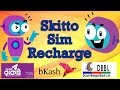 Skitto Sim Recharge Your Bkash Accaunt