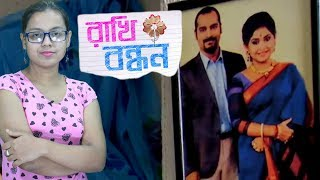 Kumaresh E Ki Tiyas? | Rakhi Bandhan | Star Jalsha | Chirkut Infinity