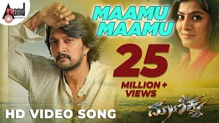 Maanikya | Maamu Maamu | Kannada HD Video Song 2018 | Kichcha Sudeepa | Varalakshmi | Arjun Janya