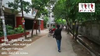 Keu Na Januk By Imran Ft Tahsan New Song 2017