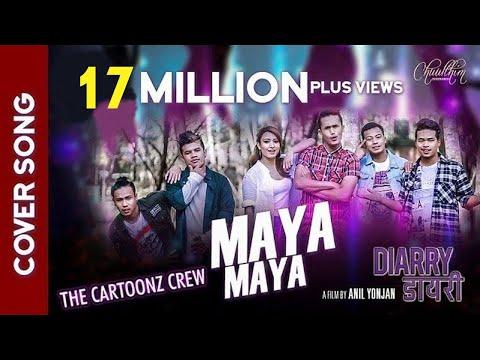 The Cartoonz Crew   MAYA MAYA SONG - DIARRY  MOVIE   Almoda Rana Upreti