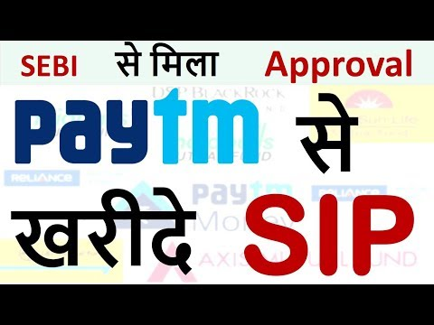 Paytm Mutual Funds - Buy SIP or Mutual funds from Paytm Money app | Paytm get SEBI approval for SIP