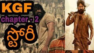 kgf history Videos - 9tube tv