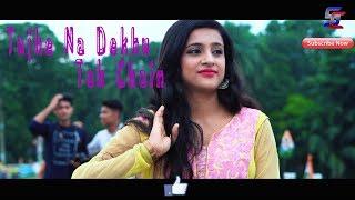 Tujhe Na Dekhu Toh Chain   Unplugged Cover   Rang    George kerketta   New  2018   One Dream Love