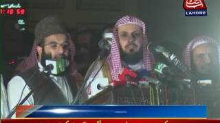 Lahore: Imam-e-Kaaba Addresses Followers In Badshahi Mosque