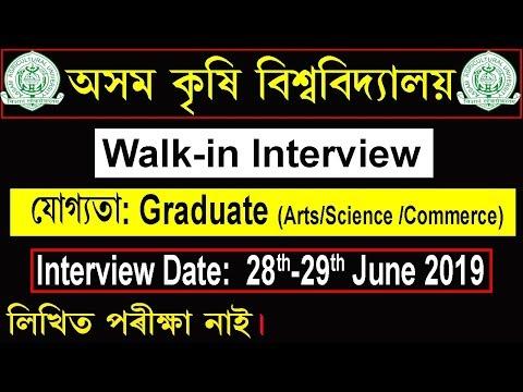 Xxx Mp4 Assam Agricultural University Jorhat Recruitment 2019 Walk In Interview 3gp Sex