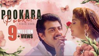 Pookara Pookara Video Song  Citizen  Ajith Kumar  Meena Vasundhara Das  Deva