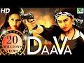 Download DAAVA (2019) New Action Hindi Dubbed Movie | Veera Ranachandi | Ragini Dwivedi, Ramesh Bhat MP3,3GP,MP4