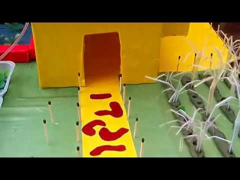 how to make working model of  rainwater harvesting in Hindi