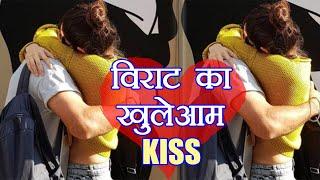 Virat Kohli post kissing picture with Anushka Sharma । वनइंडिया हिंदी