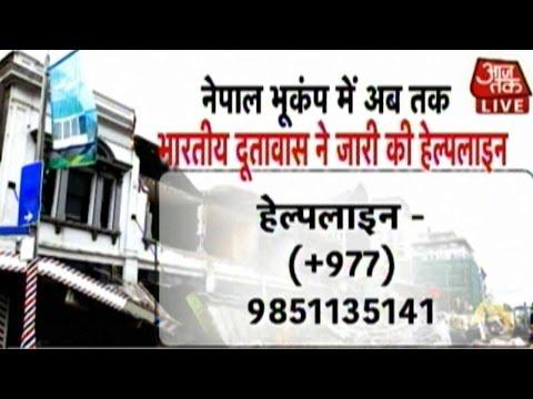 Helpline Numbers Of Indian Embassy In Nepal